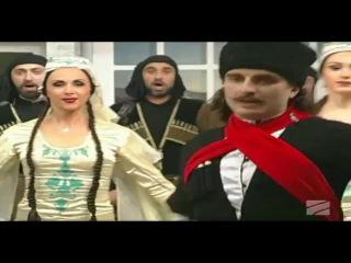 Абхазские песни и танцы государственного ансамбля