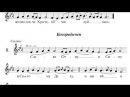 Старо српско црквено појање Осмогласник глас 2 03 Old Serbian Chant Octoechos mode 2