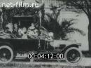 Хроника царской семьи 2 (1900 - 1916) Раритетные кинокадры