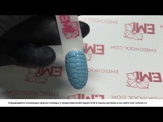Мастер-класс по созданию E.Mi-маникюра с помощью красок гелевых