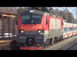 ЭП20-009 со скоростным поездом