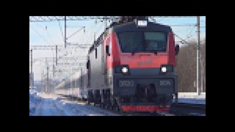 ЭП20 004 Олимп со скоростным поездом Стриж №708 Москва Н Новгород