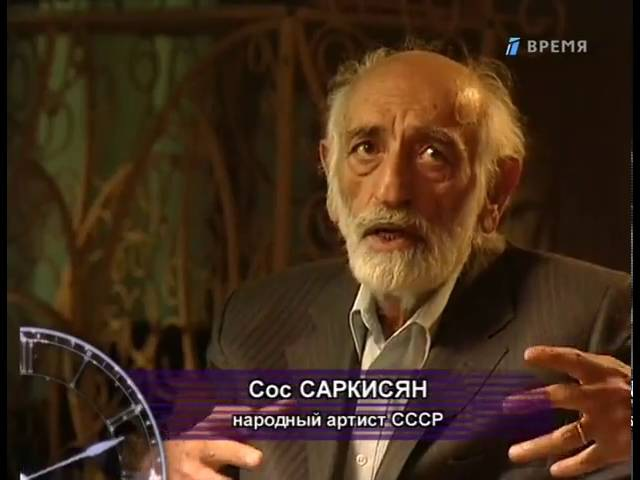 Последние 24 часа (Первый канал, 07.11.2007) Фрунзик Мкртчян