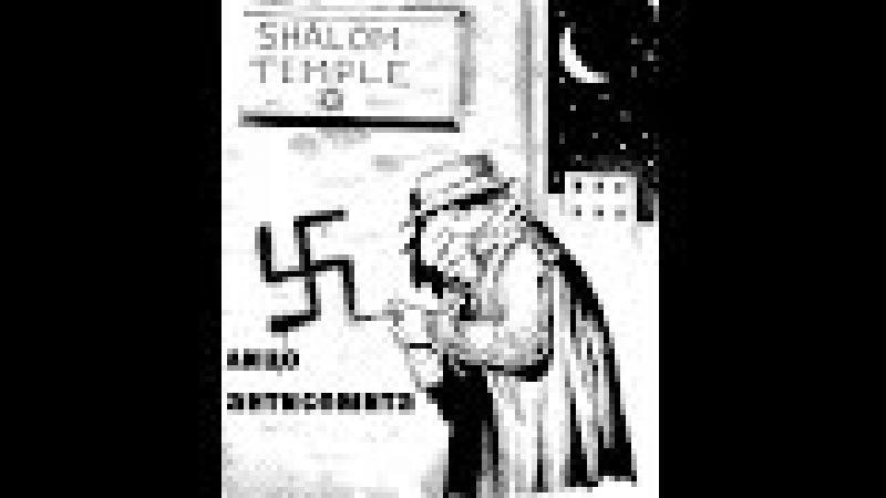 Г.Климов: три кита сионизма - адвокаты
