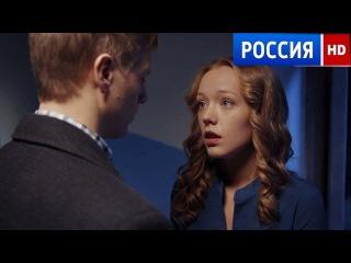 ВТОРОЙ ШАНС 2016 HD [www.bigfantv.net] – Шикарная Русская Мелодрама НОВИНКИ 2016
