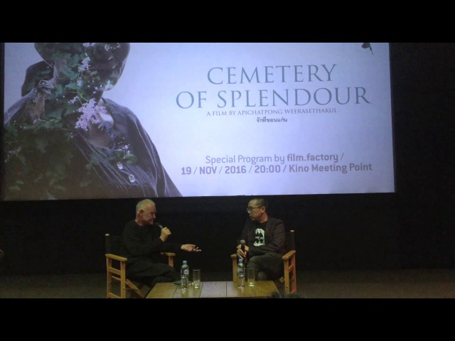 QA with Apichatpong Weerasethakul and Béla Tarr after Cemetery of Splendour screening