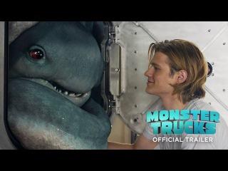 Монстер Траки (Monster Trucks (2017)