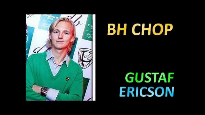 Gustaf Ericson BH chop technique Slowmotion, OX long pips техника длинных шипов