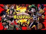 Funny Scenes of Boku no Hero Academy