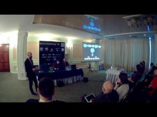 Games Gathering 2016 - Вадим Попенко - Путь самурая или БУСИДО 3Dшника.