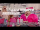 Рекламный блок (Первый канал, 24.02.2017) iPhone, Datsun, Любовь прет-а-порте, Почта Банк, Имунеле, Lacoste