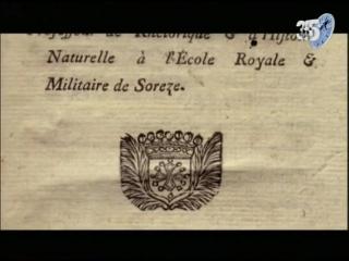 Достояние Франции. Школа Аббатства Сореза. (7)