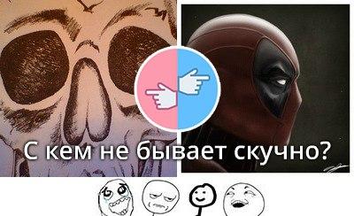 Фото №413898301 со страницы Александра Малиновского