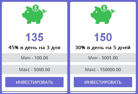 https://pp.vk.me/c626823/v626823090/1035a/BfujMTLNmrI.jpg