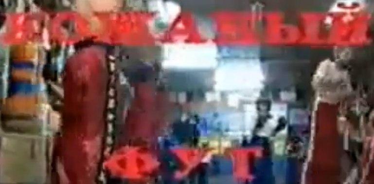 Кожаный фут (ГТРК Республики Хакасия [г. Абакан], 27.10.2001) Вяч...