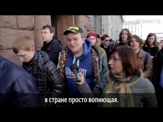 О чем говорила молодежь на антикоррупционном митинге?