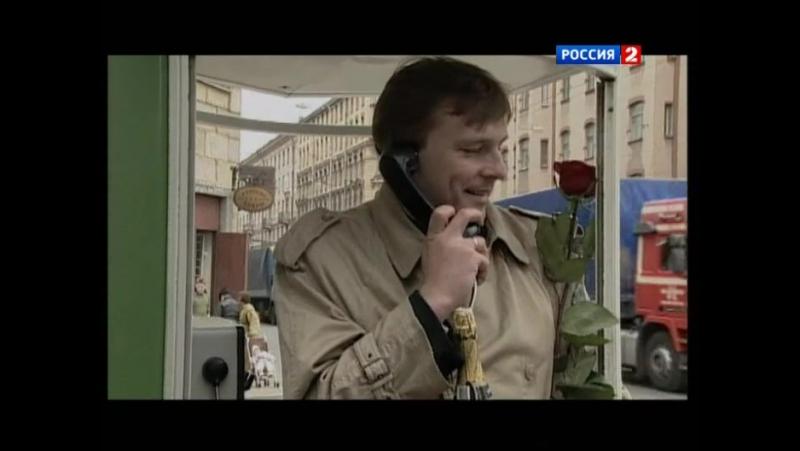 Улицы разбитых фонарей - 2. Новые приключения ментов. Шла Саша по шоссе (11 серия, 1999) (16)