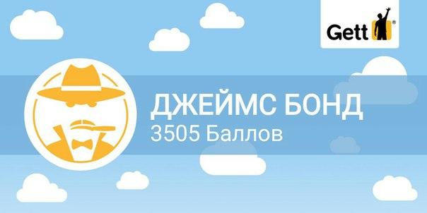 Фото №456240138 со страницы Тани Кидалашевой