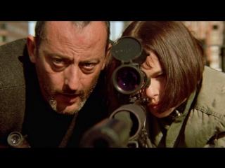 Леон ( 1994г )  Режиссерская версия (Гоблин) 720 HD
