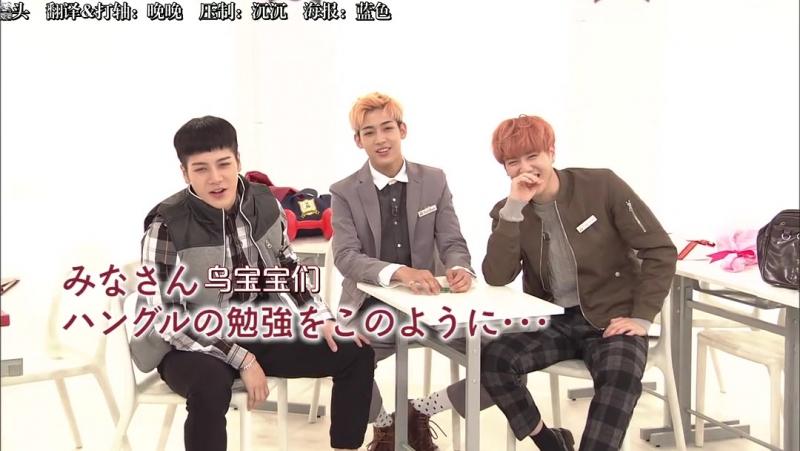 [Видео] NHK E-tele 'Уроки корейского' Ep.31