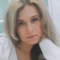 Катя Рейх