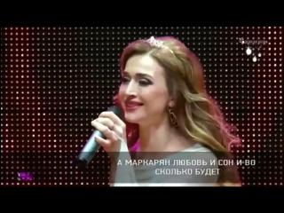 Айна Гетагазова - Где же ты_HD