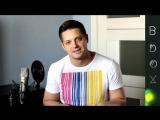 Елена Темникова - Вдох (cover by Rinoff),парень классно спел кавер,красивый голос,отлично поёт,премьера хита в поёмвсети