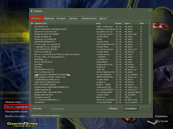 скачать на deathrun сервер для кс 1.6 2