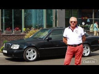 Mercedes-Benz E60 W124