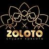 Студия Красоты ZOLOTO