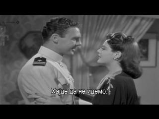 Sherlock Holmes u Washingtonu (1943)