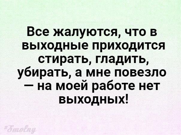 https://pp.vk.me/c626823/v626823655/252ee/yJoHqb-DKmM.jpg