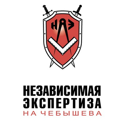 Εлена Κошелева
