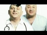 Стоматолог и Фисун - Врачи