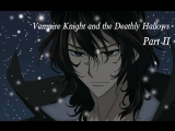 Vampire Knight and the Deathly Hallows: Part II | Рыцарь-вампир и Дары Смерти: Часть 2 (трейлер-пародия)