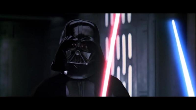 Звездные Войны Эпизод 4 Новая Надежда Star Wars Episode IV A New Hope 1977 Бен Кеноби против Дарта Вейдера