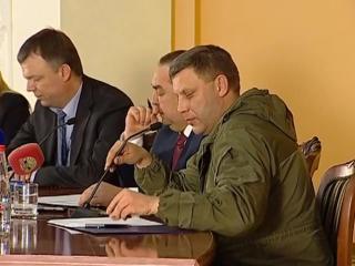Захарченко грубо перебил Хуга: