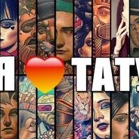 pikuls_tattoo