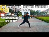 Middle by DJ Snake feat Bipolar Sunshine  Dap Kathz Choreography  @dapkathz @djsnake