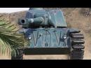Выжить любой ценой 32 - от TheGun и Komar1K World of Tanks