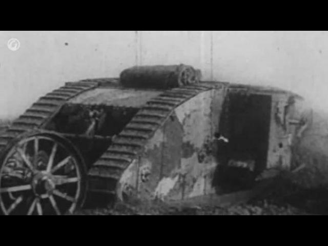 World of Tanks Что такое танк? История танкостроения