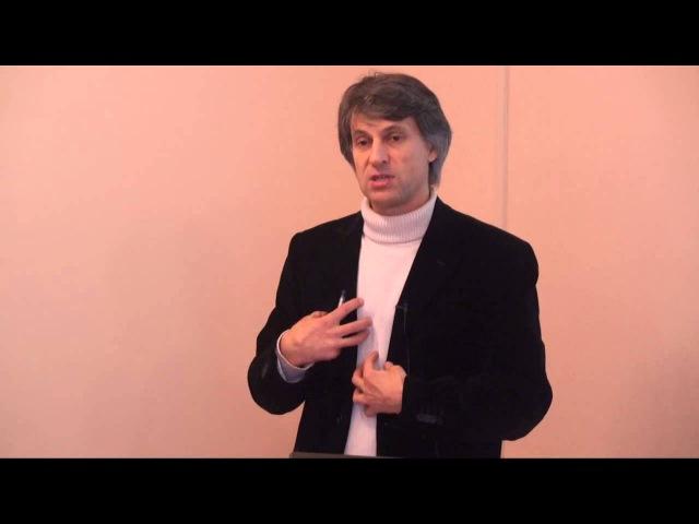 Russian organized crime | Вадим Волков | ЕУСПб | Лекториум