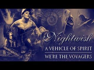 """Новый концертный DVD Nightwish """"Vehicle Of Spirit"""" выйдет в ноябре 2016 года"""