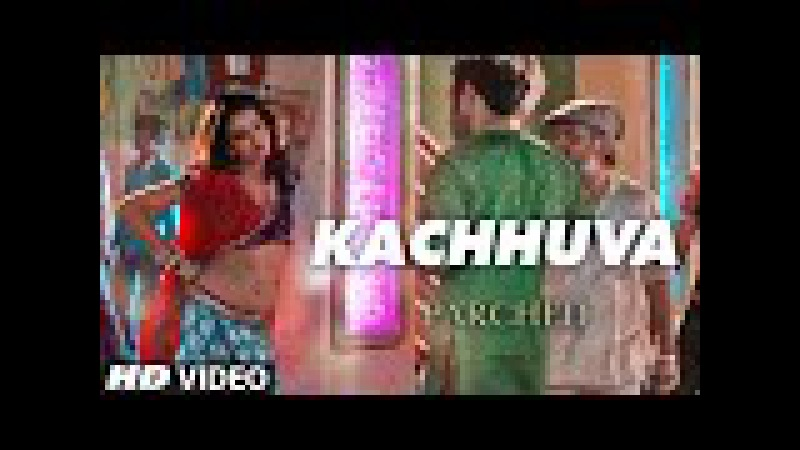 KACHHUVA Video Song | PARCHED | Radhika Apte, Tannishtha Chatterjee, Adil Hussain | T-Series