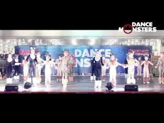 СТЕЛЗ - Cat's family / Dance show / crew Skilled Kids - I place / Dance Monsters Fest 2016