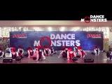 СТЕЛЗ - Пираты Карибского моря / Dance show Skilled Teens - I place / Dance Monsters Fest 2016
