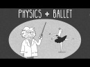 The physics of the hardest move in ballet - Arleen Sugano