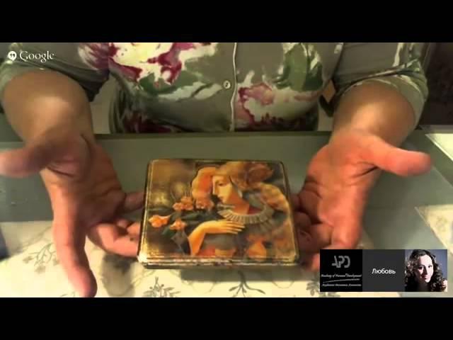 Любовь Митрофанова - Золочение поталью. Университет декупажа 19.08.2015