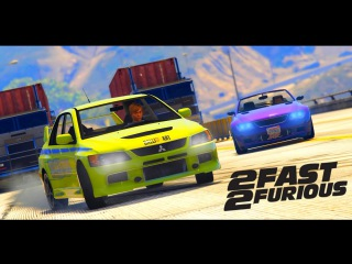 GTA 5 - 2 Fast 2 Furious - Audition Race