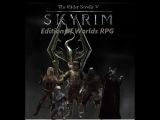 Официальный Трейлер The Elder Scrolls V Skyrim Edition of Worlds RPG
